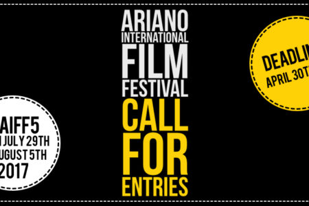 DO ARIANO INTERNATIONAL FILM FESTIVAL 2017...